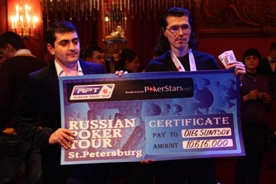 Winnar Russian poker tour